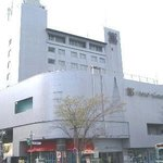 Photo of Hotel Gotenbakan 21 Gotemba