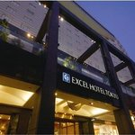 Akasaka Excel Hotel Tokyu