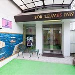 ‪For Leaves Inn Nagai‬