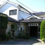 Yanai Ryokan