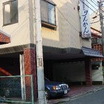 Business Hotel Rinkan