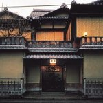 Sumiya Ryokan