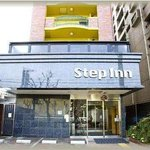 Photo of Step Inn Shin-Osaka Higashiguchi