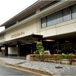 Kyoto Kokusai Hotel