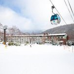 Shiga Kogen Prince Hotel