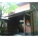 Orihashi Ryokan