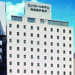 Photo of Comfort Hotel Nagoya Chiyoda