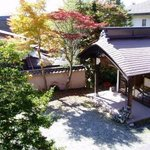 Takeda Ryokan