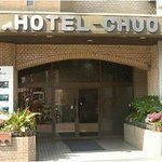 ‪Business Hotel Chuo‬