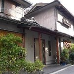 Toraya Ryokan