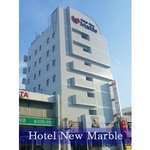 Hotel New Marble