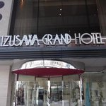 Mizusawa Grand Hotel