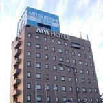 APA Hotel Kanazawa Katamachi