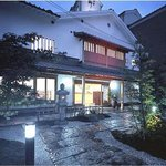 Misono Ryokan