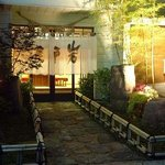 Hana Ryokan Iwatoya