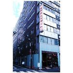 Photo of Hotel Heimat Chuo