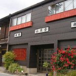 Yamamoto Ryokan