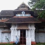 Vadakkunnathan Temple