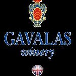 Gavala Winery