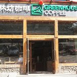 Greenhouse Coffee
