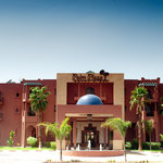 Palm Plaza Marrakech Hotel & Spaの写真
