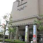 Photo of Kure Hankyu Hotel