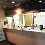 Foto de Flex Stay Inn Iidabashi