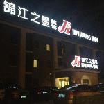 Photo de Jinjiang Inn Beijing Houhai