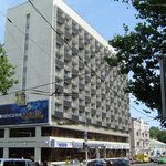 Black Sea Hotel (Chernoye More)