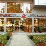 Lou Lou Asfar Hotel Apartment