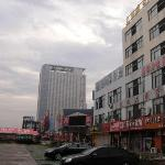 Up-Town Hotel의 사진