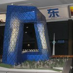 model of the new CCTV headquarters building