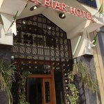 Photo de Hotel el-Biar
