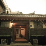 Photo of ICOS Guesthouse