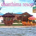 Chantima Resort