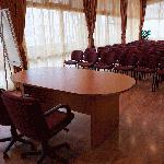 Balcescu Hall - Conference Room