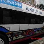 Busan City Tour Bus