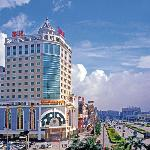 Fortune Business Hotel
