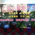 Photo de Shanghai Dumpling Shop