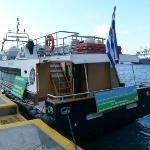  The speed boat that takes you from the old port to Ammoudi and then by bus to Oia.