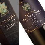  Montefalco Rosso Riserva DOC