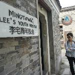 Foto de Mingtown Ningbo International Youth Hostel