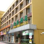Photo of Junting Hotel