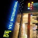 Yingcheng Hotel Guangzhou Vili International Apartment의 사진