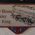 Murray House in Stanley (sign)