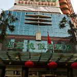  Fulande Hotel, San Qiao Road, Urumqi
