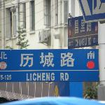Hotel is near Licheng Rd. and Yaohua Rd. Intersection
