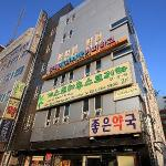 Guest House Korea Busan stationの写真