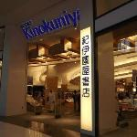 Kinokuniya Book Store