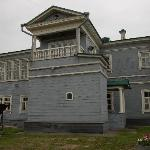 Irkutsk Regional Memorial Decembrists Museum, Volkonsky House